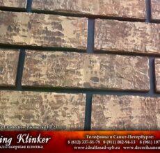 KingKlinker-Spb-OldCastle-HF23-5