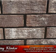KingKlinker-Spb-OldCastle-HF24-4