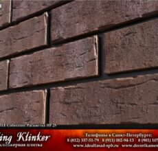 KingKlinker-Spb-OldCastle-HF25-4