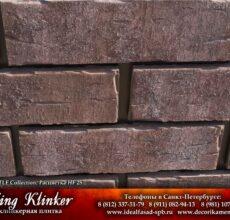 KingKlinker-Spb-OldCastle-HF25-6