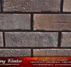 KingKlinker-Spb-OldCastle-HF26-1
