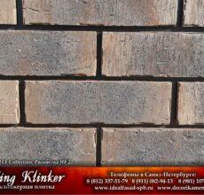 KingKlinker-Spb-OldCastle-HF27-1