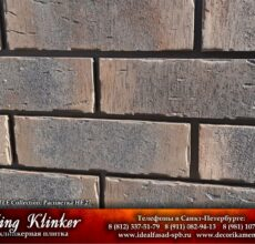 KingKlinker-Spb-OldCastle-HF27-2