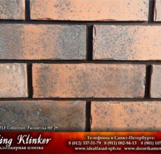 KingKlinker-Spb-OldCastle-HF29-1