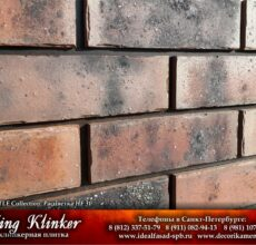 KingKlinker-Spb-OldCastle-HF31-2