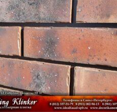 KingKlinker-Spb-OldCastle-HF31-4