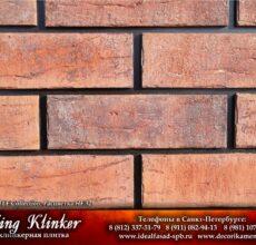 KingKlinker-Spb-OldCastle-HF32-5