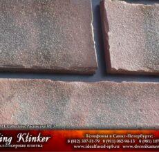 KingKlinker-Spb-OldCastle-HF37-1