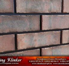 KingKlinker-Spb-OldCastle-HF37-2