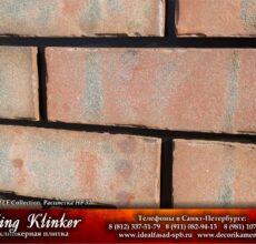 KingKlinker-Spb-OldCastle-HF37-5
