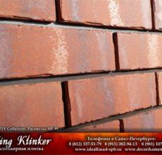 KingKlinker-Spb-OldCastle-HF39-3